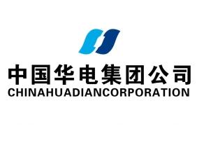 China-Huadian-Corp